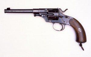 German Model 1879 Revolver. 2001.36.1