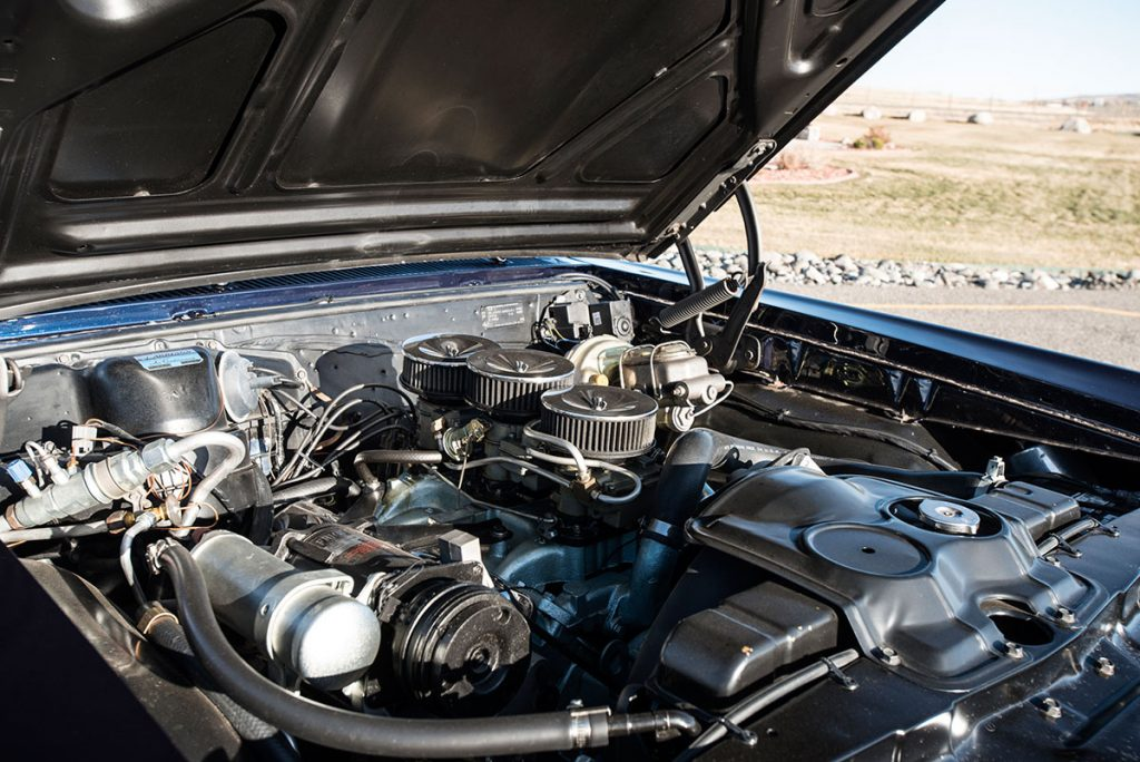 Raffle car: GTO engine